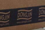 dongjin
